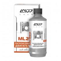 Раскоксовка двигателя LAVR ML202 330мл (Ln2504)