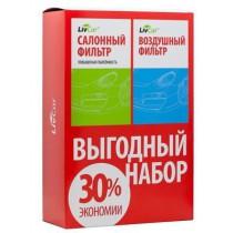 Фильтр воздушный + салонный LivCar набор № LC6 (LCY000/25016A+LCY000/21008)
